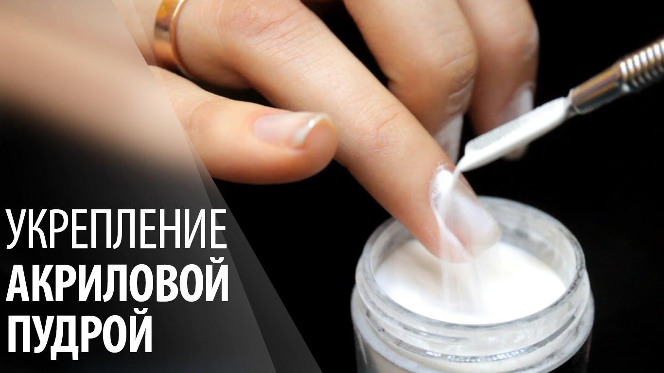 Укрепление биогелем ногтей в домашних условиях 85